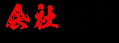 title-company